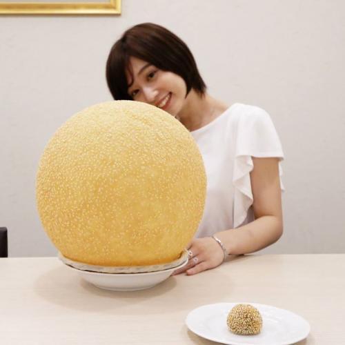 Giant Sesame Seed Ball